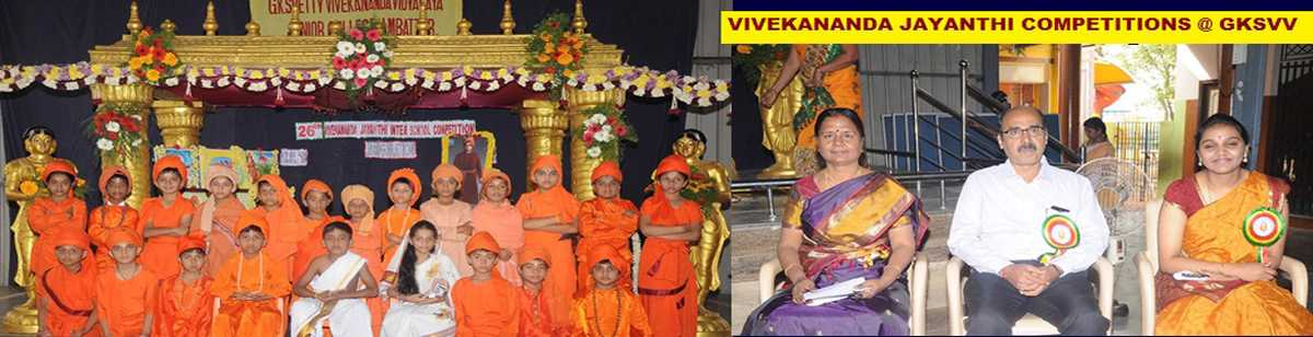 Circulars G K  Shetty Vivekananda Vidyalaya Junior College